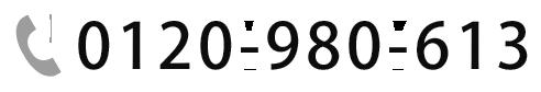 0120980613